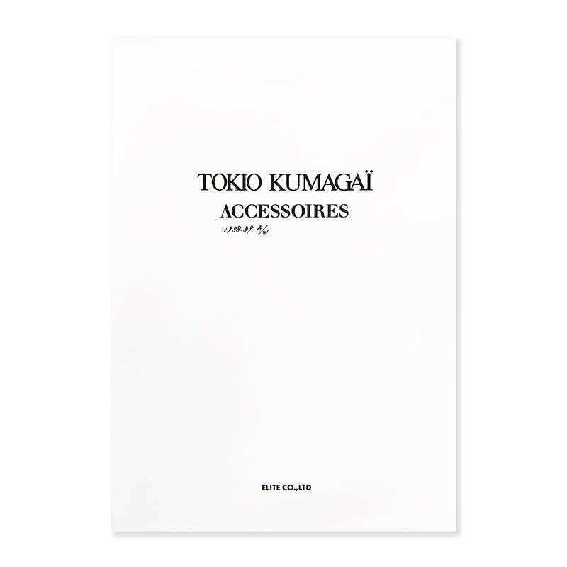 TOKIO KUMAGAI ACCESSOIRES 1988-89 Autumn/Winter<br>トキオクマガイ アクセサリー 1989年 秋冬 カタログ