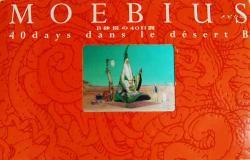 B砂漠の40日間 メビウス