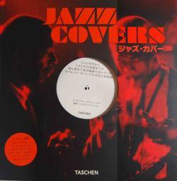 ジャズ・カバー JAZZ COVERS