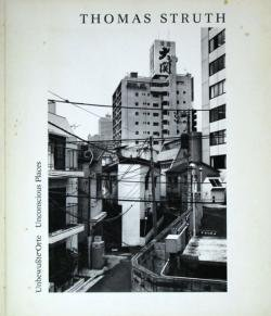 Unconscious Places THOMAS STRUTH トーマス・シュトゥルート 写真集