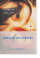 girls blue HIROMIX ヒロミックス 写真集