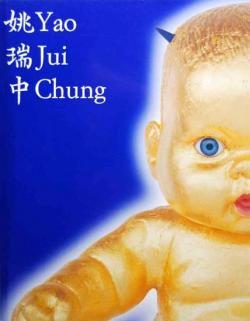 姚瑞中 YAO JUI-CHUNG ヤオ・レイヅォン作品集
