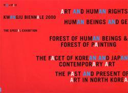 人+間 MAN+SPACE 光州ビエンナーレ2000年特別展カタログ