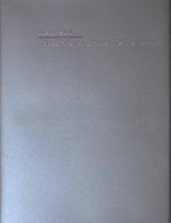 イ・ブル展<世界の舞台>アジア現代美術 個展シリーズ3 Lee Bul