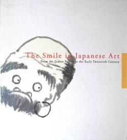 日本美術が笑う The Smile in Japanese Art 森美術館展覧会カタログ