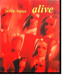ALIVE Seiichi Furuya 古屋誠一 写真集