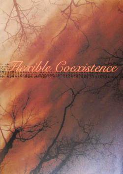Flexible Coexistence しなやかな共生 水戸マニュアル'97