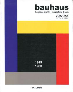 bauhaus 1919-1933 バウハウス マグダレーナ・ドロステ