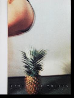 シンセティック・ヴォイシズ マーク・ボスウィック 写真集 SYNTHETIC VOICES Mark Borthwick