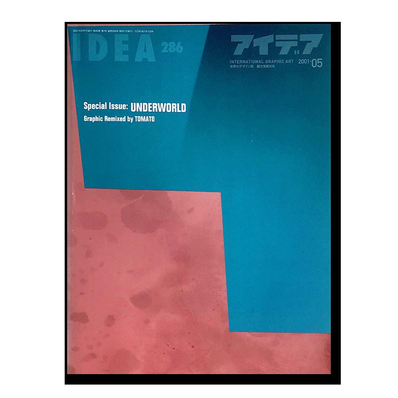 IDEA No.286 2001-05 UNDERWORLD Graphic Remixed by TOMATO