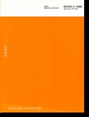 IDEA Special Edition アイデア スペシャルエディション DESIGN X 2000 Pt.01