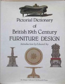 19世紀ブリティッシュ・家具デザイン辞典