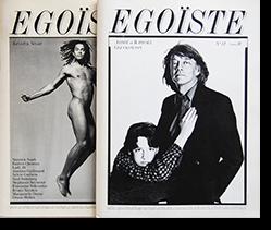 EGOISTE No.12 2 volumes set エゴイスト 12号 全2冊揃 リチャード・アヴェドン Richard Avedon