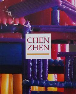 CHEN ZHEN チェン・ゼン作品集