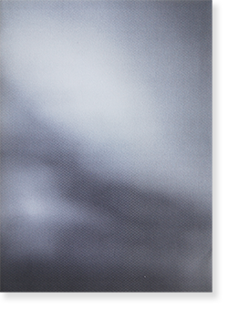 拡張される網膜 横田大輔 エグチマサル 藤本涼 吉田和生 Expanded Retina  MP1 Daisuke Yokota etc...