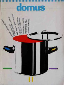 domus ドムス 1986年10月号 No.676 アントニオ・チッテリオ
