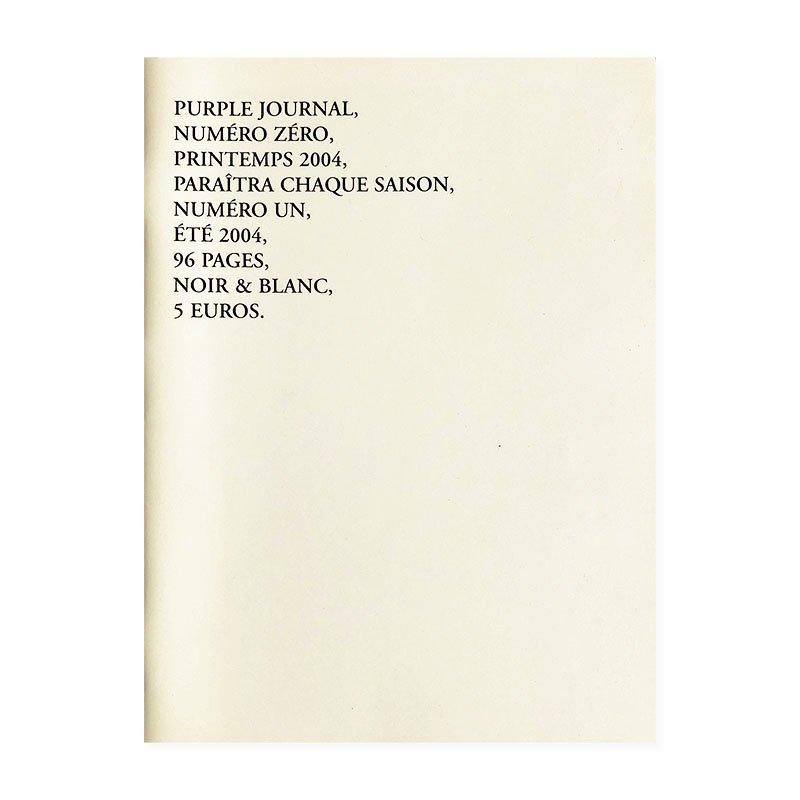 PURPLE JOURNAL NUMERO ZERO NUMERO UN パープル・ジャーナル 第0号+1号 2004年