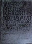 WERK MAGAZINE 2010 No.18 Black KEIICHI TANAAMI/ PSYCHEDELIC VISUAL MASTER 田名網桂一