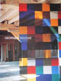 Georges Rousse ジョルジュ・ルース展 幾何学的形態の中の緊張