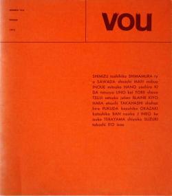 VOU No.130 1972年 北園克衛 編集