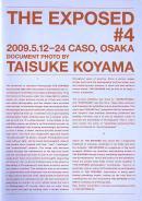 THE EXPOSED #4 DOCUMENT PHOTO BY TAISUKE KOYAMA 小山泰介