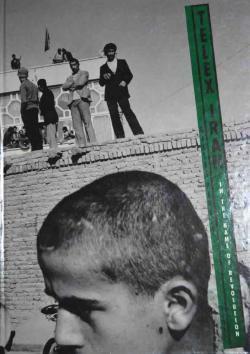 TELEX IRAN Hardcover Edition GILLES PERESS ジル・ペレス写真集