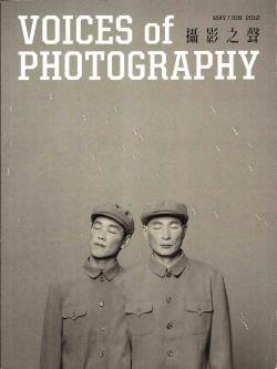 VOICES OF PHOTOGRAPHY 攝影之聲 ISSUE 5 MEMORY 記憶
