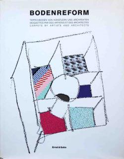 BODENREFORM 芸術家と建築家によるカーペット集