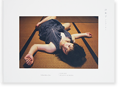 SAWAKO Misato Kuroda 沙和子 クロダミサト 写真集 署名本 signed