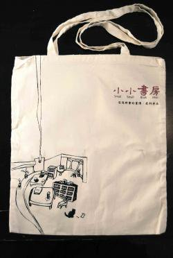Small Small Book shop's TOTE BAG/小小書房トートバッグ
