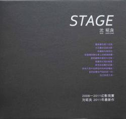 STAGE Shen Chao-Liang 沈昭良 写真集 署名本 signed