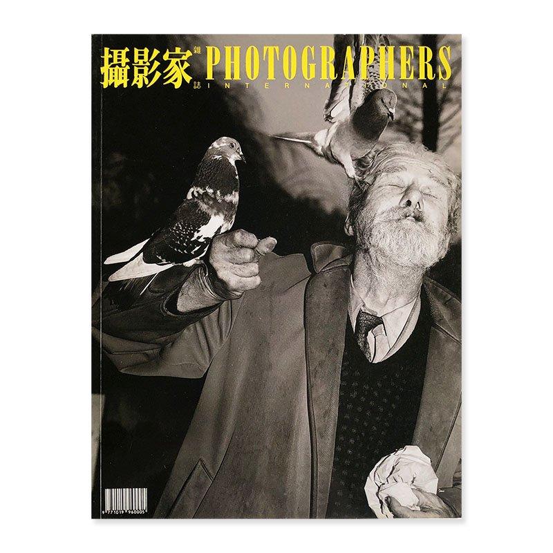 攝影家雜誌(撮影家雑誌) 1995年 第23期 阮義忠