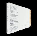 onishimaki+hyakudayuki architects/o+h 2006-2011 大西麻貴+百田有希 建築作品集