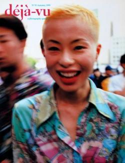deja-vu No.18 デジャ=ヴュ 第18号 New Tokyo Photographers ニュー・トーキョー・フォトグラファーズ