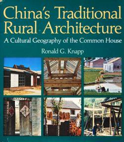China's Traditional Rural Architecture 中国の伝統的な農村部建築