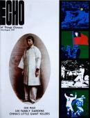 ECHO of Things Chinese Vol.1 No.7 1971年7、8月号 漢聲雑誌
