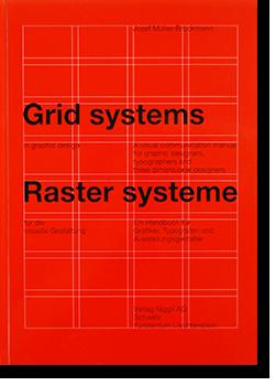 Grid systems/Raster systeme Josef Muller-Brockmann ヨゼフ・ミューラー=ブロックマン
