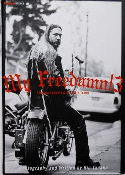 My Freedamn! 3 Vintage Jackets & T-Shirts Issue Rin Tanaka 田中凛太郎