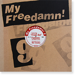 My Freedamn! 9 Featuring