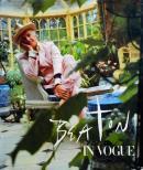 BEATON IN VOGUE UK Edition Josephine Ross ビートン・イン・ヴォーグ イギリス版 ジョセフィーヌ・ロス