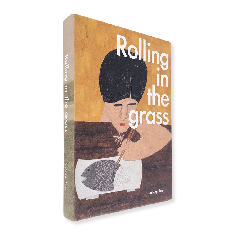 Rolling in the grass by Anteng Tsai 在草地上打滾 蔡安騰 作品集 署名本 signed