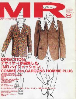 ミスター・ハイファッション 2001年8月号 MR.High Fashion vol.103