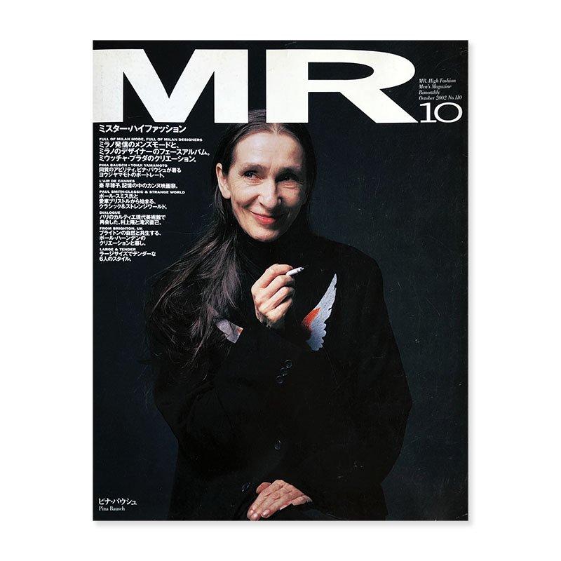 ミスター・ハイファッション 2002年10月号 MR.High Fashion vol.110 ピナ・バウシュ