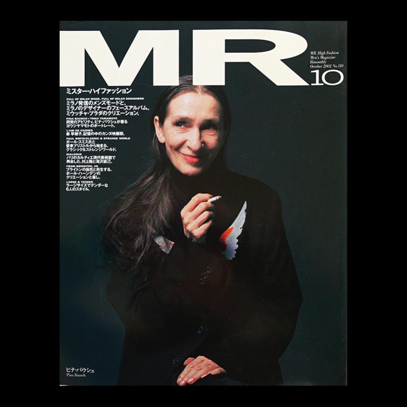 ミスター・ハイファッション 2002年10月号 MR.High Fashion vol.110 ピナ・バウシュ Pina Bausch