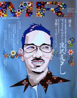 ミスター・ハイファッション 2002年2月号 MR.High Fashion vol.106 滝沢直己