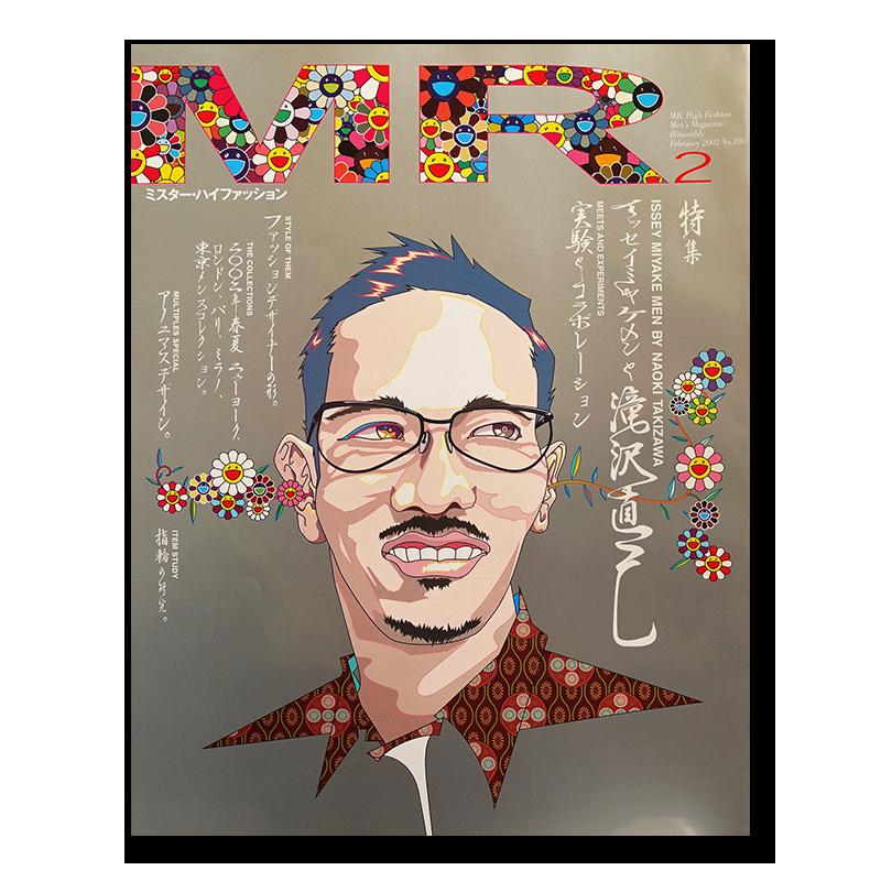 ミスター・ハイファッション 2002年2月号 MR.High Fashion vol.106 滝沢直己 Naoki Takizawa