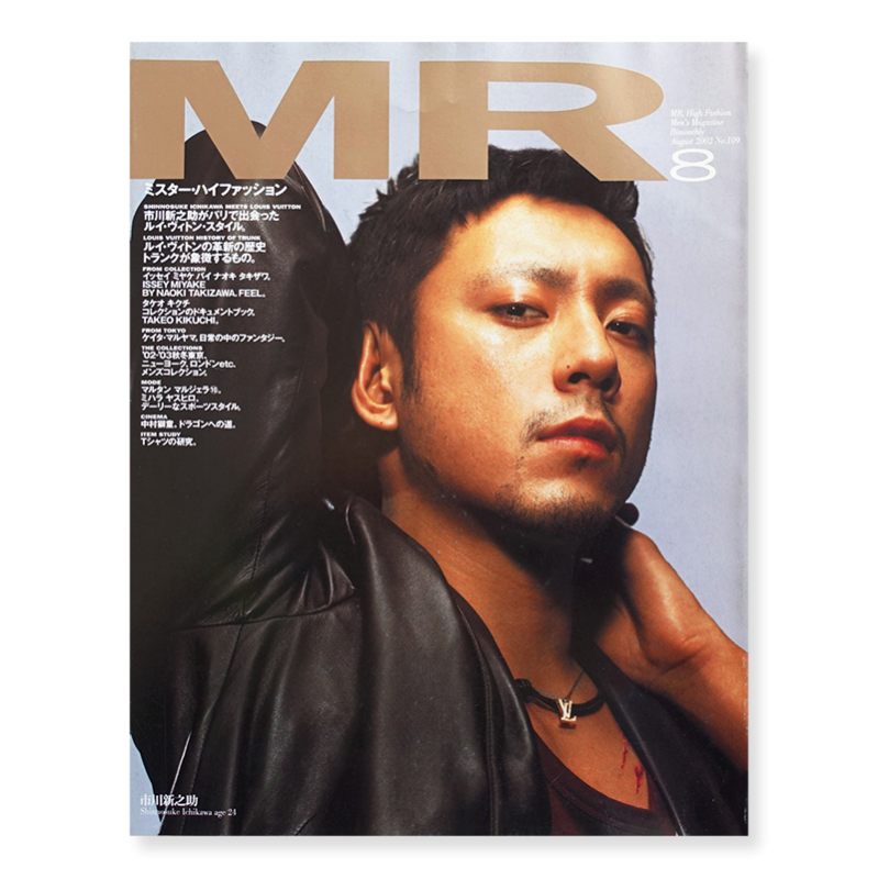 ミスター・ハイファッション 2002年8月号 MR.High Fashion vol.109 市川新之助