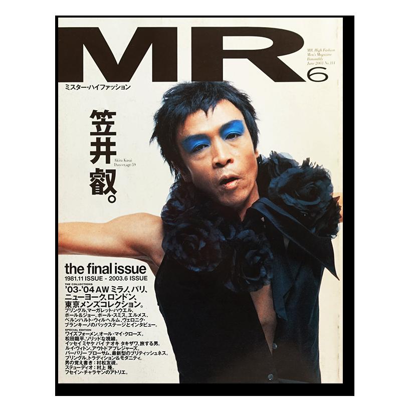 ミスター・ハイファッション 2003年6月号 MR.High Fashion vol.114 笠井叡