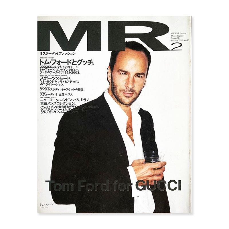 ミスター・ハイファッション 2003年2月号 MR.High Fashion vol.112 トム・フォード
