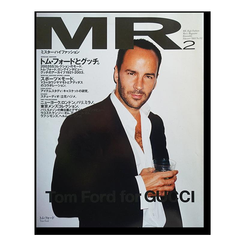 ミスター・ハイファッション 2003年2月号 MR.High Fashion vol.112 トム・フォード Tom Ford